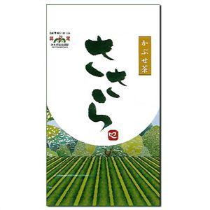 かぶせ茶 200g 【5セット】