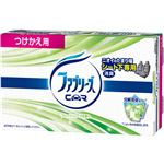 クルマ用置き型ファブリーズ フレッシュハーブの香り つけかえ用130g 【6セット】