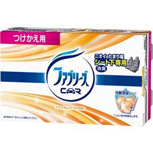 クルマ用置き型ファブリーズ ナチュラルシトラスの香り つけかえ用130g 【6セット】