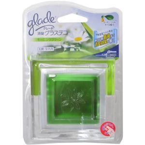 グレード 消臭グラスデコ モーニンググリーン 8g 【7セット】