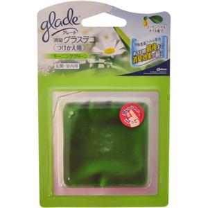 グレード 消臭グラスデコ モーニンググリーン つけかえ用 8g 【9セット】