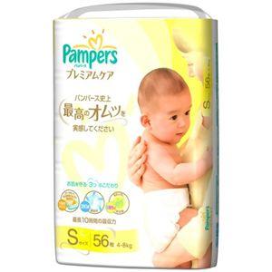 パンパース プレミアムケア Sサイズ 56枚 【2セット】