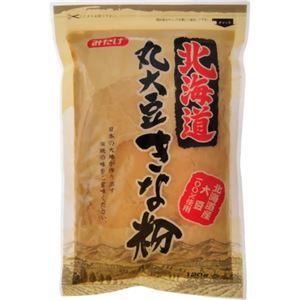 北海道丸大豆きな粉 120g 【12セット】
