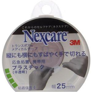ネクスケア トランスポア メディカルテープ(プラスチック)25mm*9.1m 【4セット】