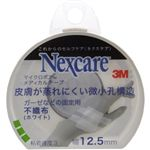 ネクスケア マイクロポア メディカルテープ不織布ホワイト 12.5mm*9.1m 【6セット】