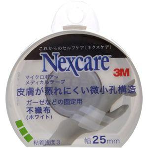 ネクスケア マイクロポア メディカルテープ不織布ホワイト25mm*9.1m 【4セット】