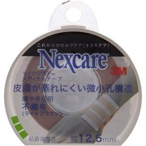 ネクスケア マイクロポア メディカルテープ不織布ライトブラウン12.5mm*9.1m 【6セット】