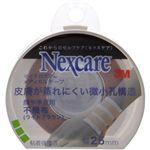 ネクスケア マイクロポア メディカルテープ不織布ライトブラウン25mm*9.1m 【4セット】
