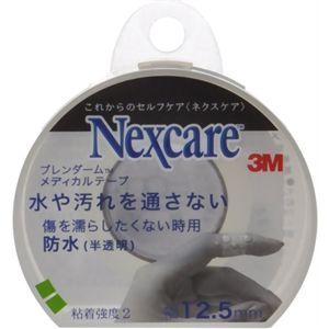 ネクスケア ブレンダーム メディカルテープ(防水)12.5mm*4.5m 【6セット】