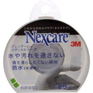 ネクスケア ブレンダーム メディカルテープ(防水)25mm*4.5m 【4セット】