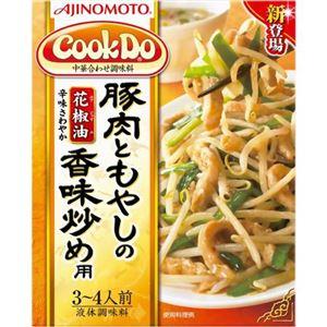 Cook Do 豚肉ともやしの香味炒め 3-4人前 【9セット】