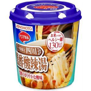 味の素 アジアめん 四川黒酢酸辣湯 【11セット】