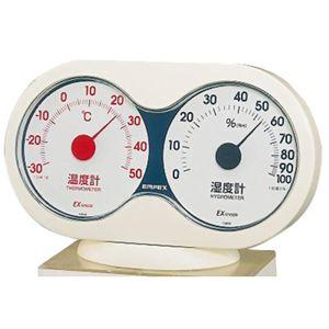 エンペックス アキュート温・湿度計 TM-2781 【2セット】