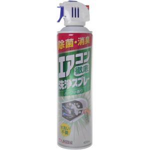 エアコン徹底洗浄スプレーハーブの香り 420ml 【6セット】