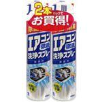 エアコン徹底洗浄スプレー無香料 420ml*2 【6セット】