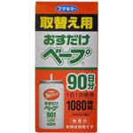 おすだけベープ 90日分取替え用 23ml 【4セット】