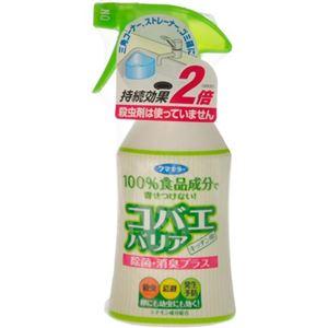 コバエバリア キッチン用 200ml 【5セット】