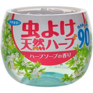 虫よけ天然ハーブ 90日 ハーブソープの香り 168ml 【7セット】