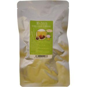 茶Tea 中国工芸茶 花蓉仙女 10個 【3セット】