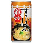 イワタニ すっぽん雑炊の素 【9セット】