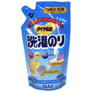ダイヤ乳液 洗濯のり つめかえ用 400ml 【9セット】