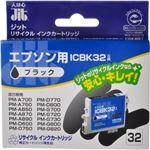 エプソン用 リサイクルインクカートリッジ ブラック ICBK32互換 JIT-E32B 【6セット】