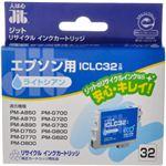 エプソン用 リサイクルインクカートリッジ ライトシアン ICLC32互換 JIT-E32LC 【6セット】