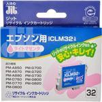 エプソン用 リサイクルインクカートリッジ ライトマゼンタ ICLM32互換 JIT-E32LM 【6セット】
