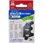 キヤノン用 リサイクルインクカートリッジ ブラック BCI-3eBK互換 JIT-C03B 【6セット】