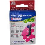 キヤノン用 リサイクルインクカートリッジ マゼンタ BCI-3eM互換 JIT-C03M 【7セット】