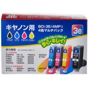 キヤノン用 リサイクルインクカートリッジ 4色セット BCI-3E/4MP互換 JIT-C034P