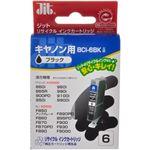 キヤノン用 リサイクルインクカートリッジ ブラック BCI-6BK互換 JIT-C06B 【7セット】