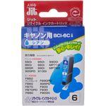 キヤノン用 リサイクルインクカートリッジ シアン BCI-6C互換 JIT-C06C 【7セット】
