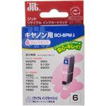 キヤノン用 リサイクルインクカートリッジ フォトマゼンタ BCI-6PM互換 JIT-C06PM 【7セット】