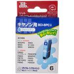 キヤノン用 リサイクルインクカートリッジ フォトシアン BCI-6PC互換 JIT-C06PC 【7セット】