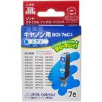 キヤノン用 リサイクルインクカートリッジ シアン BCI-7eC互換 JIT-C07eC 【6セット】