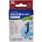 キヤノン用 リサイクルインクカートリッジ フォトシアン BCI-7ePC互換 JIT-C07ePC 【6セット】