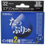 エプソン用 リサイクルインクカートリッジ たっぷりント ブラック ICBK32互換 JIT-TPE32B 【5セット】