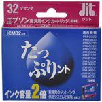 エプソン用 リサイクルインクカートリッジ たっぷりント マゼンタ ICM32互換 JIT-TPE32M 【5セット】