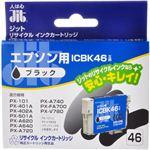 エプソン用 リサイクルインクカートリッジ ブラック ICBK46互換 JIT-E46B 【3セット】