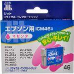 エプソン用 リサイクルインクカートリッジ マゼンタ ICM46互換 JIT-E46M 【3セット】