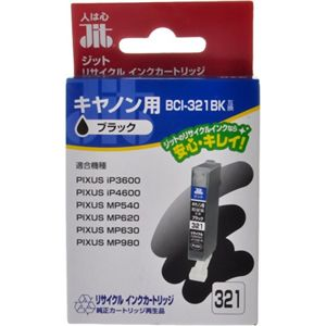 キヤノン用 リサイクルインクカートリッジ ブラック BCI-321BK互換 JIT-C321B 【4セット】