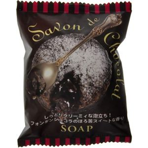サボンドショコラソープ 80g 【6セット】
