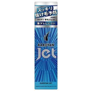 カロヤンジェット無香料 185g 【3セット】