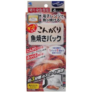 チンしてこんがり魚焼きパック 4パック入 【9セット】