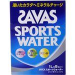 ザバス(SAVAS) スポーツウォーター 28g*5袋 【4セット】