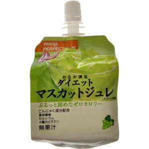 パーフェクトプラス ダイエットマスカットジュレ 180g 【16セット】