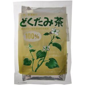 どくだみ茶100% 5g*25パック 【2セット】