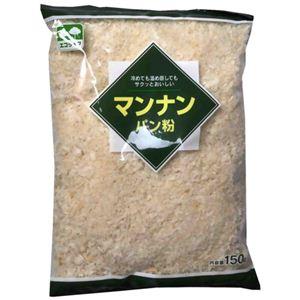 マンナンパン粉 150g 【17セット】