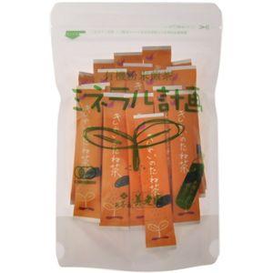 有機粉末緑茶 きれいのたね茶 1g*20袋 【3セット】